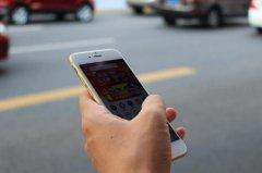 女子谎称低价买iPhone 半年敛财过亿