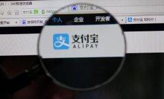 为对抗微信 支付宝也将上线小程序?