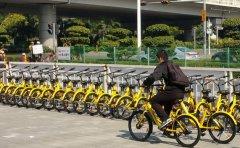 专车单车改变人们出行,但没人知道它能持续多久