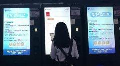 互联网购票成主流,票房实际产出应更高