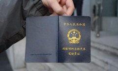 重庆首批64名网约车驾驶员持证上岗