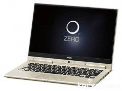 NEC发布LAVIE笔记本新品 超窄边框设计