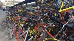 乱停乱放随处见数百万辆共享单车要怎么管?