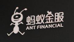 传蚂蚁金服正寻求30亿美元融资