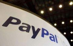 PayPal收到美国司法部传讯 涉及反洗黑钱政策