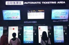 四大在线票务平台之争:除了拼爹,更要拼家产了