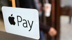 Apple Pay扩张: 在澳大利亚又迈出了艰难一步