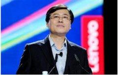 联想杨元庆:减税为企业松绑 中国企业全球化进入下半场