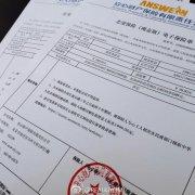 支付宝恋爱险已卖1.5万份 网友:结婚是事故?