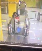男子强吻保洁阿姨 得逞后逃票离开地铁站