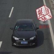 男子拿外国驾照回国被认定无证驾驶 持境外驾照如何合法驾车