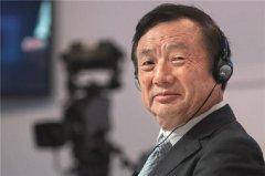 任正非最新讲话:华为未来的销售目标要达到2000亿美元