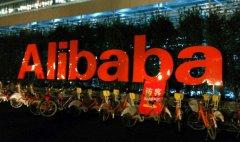 阿里巴巴全平台产权投诉商品量超2000万