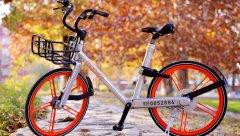 摩拜单车宣布再获新融资,淡马锡注资,高瓴继续增持