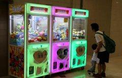 """从游戏厅到商场地铁 娃娃机如何变成""""吸粉利器"""""""