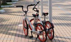 摩拜单车与微信达成合作 新增微信扫码开锁方式