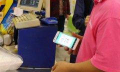 """微信提现2000元被收1元""""服务费"""" 用户将腾讯告上法庭"""