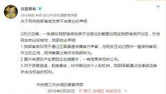 丽江古城官微怒怼网友:你最好别来! 官方:并非我部所为