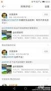 丽江官微疑怼网友?微博截图曝光!回应:正在调查