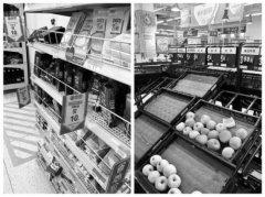 大量商品促销清货 沃尔玛为何要撤离望京?