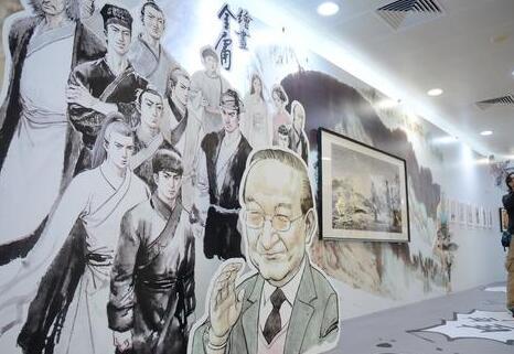 香港金庸馆开幕
