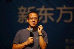 对话俞敏洪:新东方是教育不均衡产物但不会被在线教育