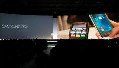 传三星Galaxy S8移动支付可通过扫脸验证