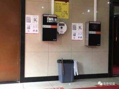 出新招!公厕刷脸出厕纸 都是让不文明游客给逼的……