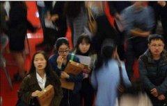 互联网科技公司员工的中年危机:过了40岁该去哪里?
