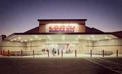 据说Costco最快2018年就要来中国开店!
