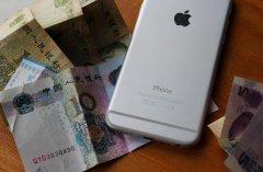 苹果支付Apple Pay为什么失败了