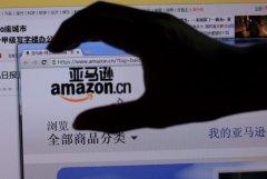 """亚马逊携手德邦 推进""""全球开店""""业务"""