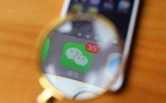 微信进一步深入欧美 推广其支付业务