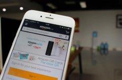 亚马逊推新计划 招募媒体人在其网站上开店