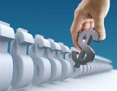 人力资源应该如何进行薪酬设计?