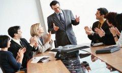 如何成为高绩效的团队领导人?