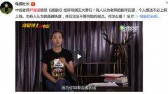 中戏老师怼战狼2 蔡尹珊珊是谁被扒出这么多故事