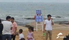 两女游客不听劝阻登礁石拍照,被卷入海中遇难