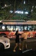 女辅警打公交车司机被解雇 男友违停扣三分罚100元