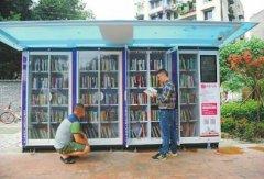 成都现共享书屋