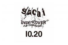 sacai 宣布将与 UNDERCOVER 联手打造发布活动,以及别注商品!