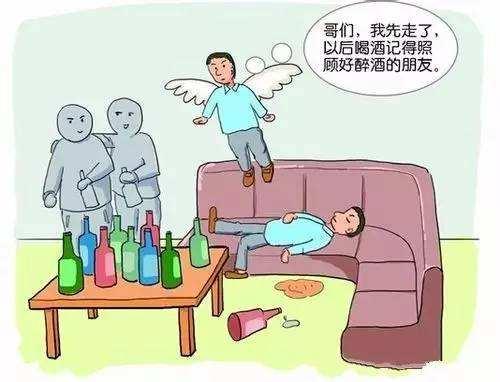 职场聚会遇到劝酒应该怎么办?