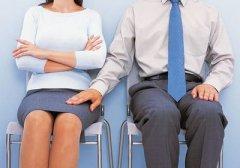 对付职场性骚扰,女性必学防身技能