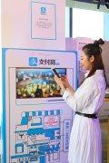 天猫双11支付新玩法:外国人也可用本地钱包剁手