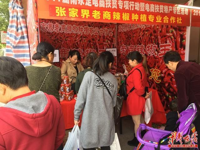 80后创业者商俊杰:打造集辣椒产业、观光休闲于一体综合产业链