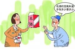 酒类包装设计的消费者研究
