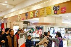 阿里投资高鑫零售全面升级新零售 传统零售大回暖迎来