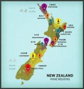 新西兰名庄旅游之北岛篇