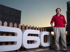 360创始人周鸿�t:秉持不忘初心、永不停滞的创业精神