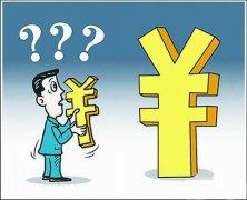 入职后发现工资要少了,怎么办